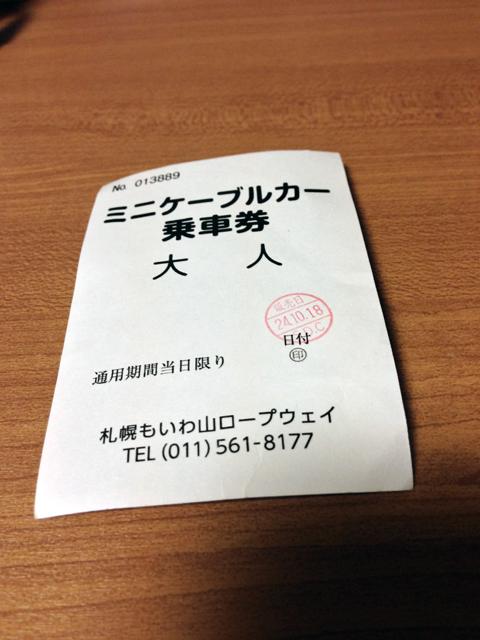 2012-10-23 01.11.54.jpg