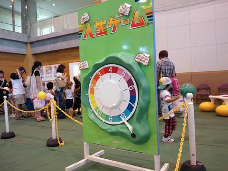 asahikawa000.jpg