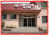 gakuen_01.jpg