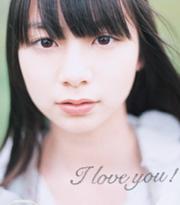 iloveyou_jake.jpg